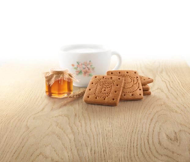 Biscotti Maltini di Matilde Vicenzi per la prima colazione